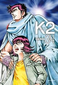 케이투 K2 34