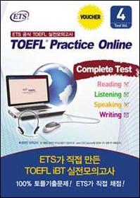 "<font title=""ETS TOEFL Practice Online Vol. 4 Complete test"">ETS TOEFL Practice Online Vol. 4 Complet...</font>"