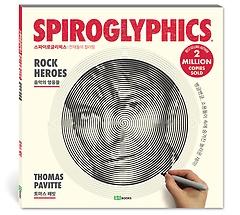"""<font title=""""SPIROGLYPHICS 스파이로글리픽스 - ROCK HEROES 음악의 영웅들"""">SPIROGLYPHICS 스파이로글리픽스 - ROCK HE...</font>"""