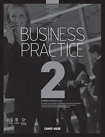 Business Practice 2