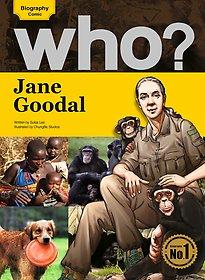 Who? Jane Goodal
