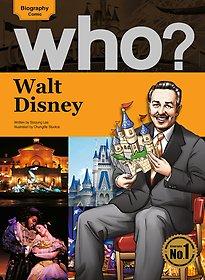 Who? Walt Disney