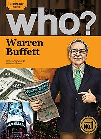 Who? Warren Buffett