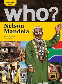 Who? Nelson Mandela