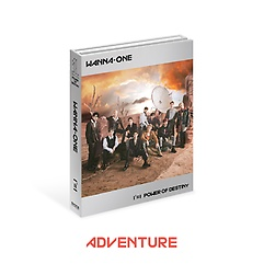 워너원(Wanna One) 1집 - 1¹¹=1 (POWER OF DESTINY) [Adventure ver.]