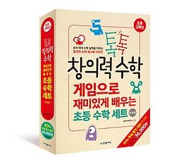 톡톡 창의력 수학 초등 전학년 1~6권 세트