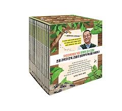 최재천 교수의 어린이 개미 이야기 세트