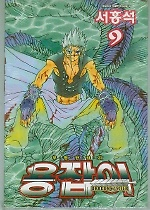 ������ 9
