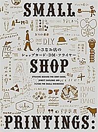 小さなお店のショップカ-ド.DM.フライ-