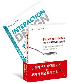 "<font title=""인터랙션 디자인의 기본 + 85가지 단순함의 법칙 세트"">인터랙션 디자인의 기본 + 85가지 단순함의...</font>"