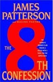 8th Confession (Paperback)