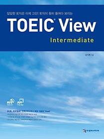 TOEIC View Intermediate