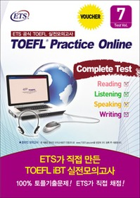 "<font title=""ETS TOEFL Practice Online Vol. 7 Complete test"">ETS TOEFL Practice Online Vol. 7 Complet...</font>"