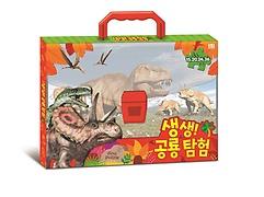 "<font title=""가방 퍼즐 생생! 공룡 탐험 (15,20,24,36조각)"">가방 퍼즐 생생! 공룡 탐험 (15,20,24,36조...</font>"
