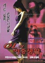 OL �� ����Ȱ - DVD