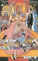ONE PIECE 77 (コミック)