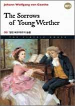 The Sorrows of Young Werther - 젊은 베르테르의 슬픔 30