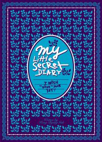 "<font title=""마이 리틀 시크릿 다이어리 My Little Secret Diary"">마이 리틀 시크릿 다이어리 My Little Secr...</font>"