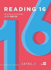 Reading 16 Level. 2