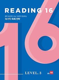 Reading 16 Level. 3