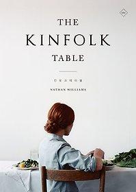 킨포크 테이블 one