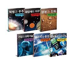 과학동아 스페셜 전6권 세트