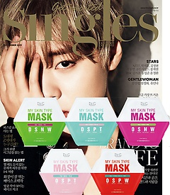 싱글즈 Singles (월간) 11월호 B형 + [부록] 닥터지 마이 스킨 타입 마스크 10매(5종 중 랜덤)
