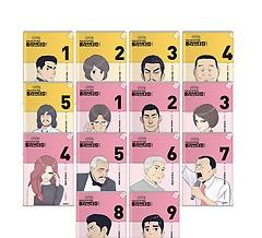 롱 리브 더 킹 시즌 1~2 (전 14권)