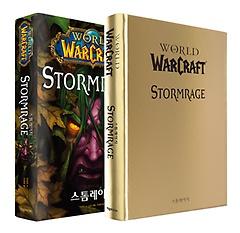 "<font title=""월드 오브 워 크래프트 - 스톰레이지 한정판"">월드 오브 워 크래프트 - 스톰레이지 한정...</font>"