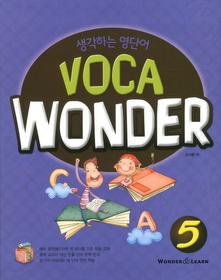 VOCA WONDER 5