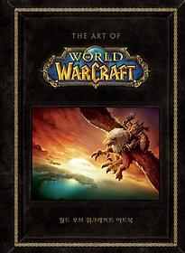 "<font title=""월드 오브 워크래프트 아트북 The Art of World of Warcraft"">월드 오브 워크래프트 아트북 The Art of W...</font>"