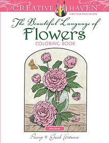 """<font title=""""Creative Haven the Beautiful Language of Flowers Coloring Book (Paperback)"""">Creative Haven the Beautiful Language of...</font>"""