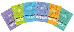 그린북 과학사전 시리즈 전6권 세트