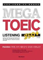 MEGA TOEIC 850+ : LISTENING