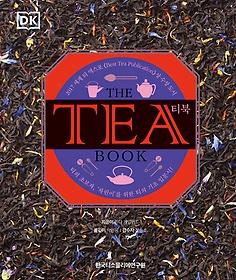 티북 THE TEA BOOK