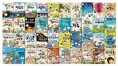 초등 동화 사회과학 토론왕 1~40권 세트