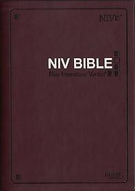 영문 NIV 성경 (중/단본/색인/무지퍼/자주)