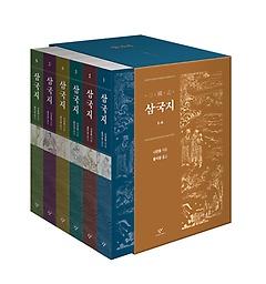 황석영 삼국지 1~6 박스 세트