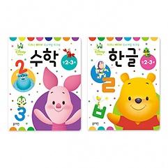 디즈니 베이비 워크북 세트 - 만 2~3세