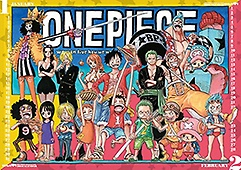 "<font title=""ONE PIECE コミックカレンダ-2015 (壁掛け型)"">ONE PIECE コミックカレンダ-2015 (壁掛け...</font>"