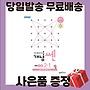 ★미사용/새책/최신간★ 개념 쎈 수학 초등학교 2학년 1학기 2-1 (2021)