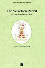 "<font title=""The Velveteen Rabbit - or How Toys Become Real"">The Velveteen Rabbit - or How Toys Becom...</font>"