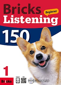 Bricks Listening Beginner 150-1