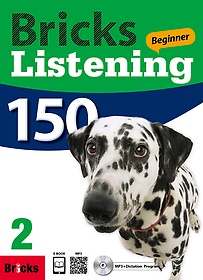 Bricks Listening Beginner 150-2