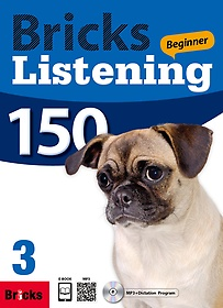 Bricks Listening Beginner 150-3