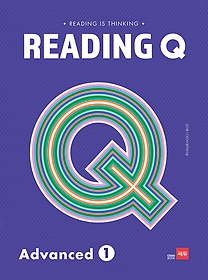 리딩 큐 Reading Q Advanced 1