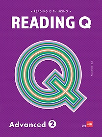 리딩 큐 Reading Q Advanced 2