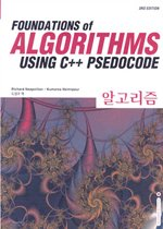"<font title=""알고리즘 - FOUNDATION OF ALGORITHMS USING C++ PSEUDOCODE (3/e)"">알고리즘 - FOUNDATION OF ALGORITHMS USIN...</font>"