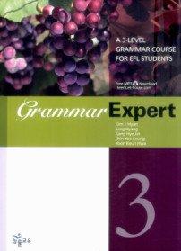 Grammar Expert 3
