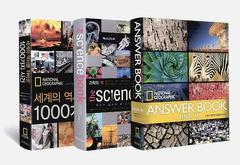 """<font title=""""내셔널지오그래픽 세상의 모든 지식 시리즈 세트"""">내셔널지오그래픽 세상의 모든 지식 시리즈...</font>"""